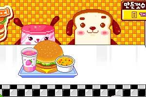 《速度快餐店》游戏画面1