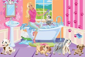芭比帮宠物洗澡