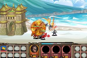 《三国王朝中文版》游戏画面1