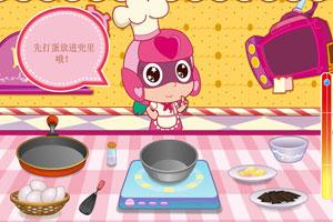 《甜心煮煮樂》游戲畫面1