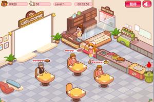 《美眉快餐厅中文版》截图1