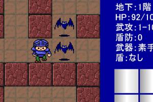 《地穴魔塔》游戏画面1
