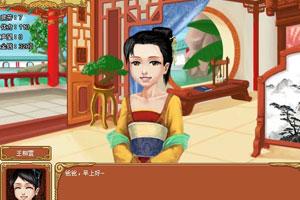 《皇后成长计划1.4》游戏画面1