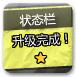 疯狂升级2中文版