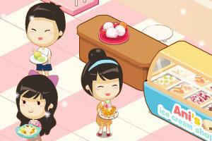 《阿尼冰淇淋店》游戏画面1