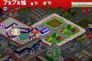 《重建城镇中文版》游戏画面1