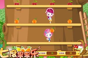 《七度果果乐》游戏画面1