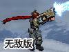 入侵者2试玩无敌版