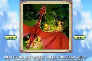 《我的公主王国中文版》游戏画面1