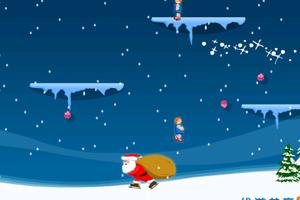 《圣诞老人接小孩》游戏画面1
