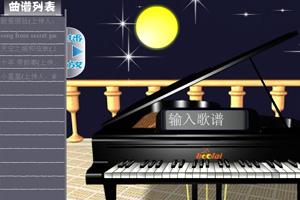 《一秒学钢琴》游戏画面1