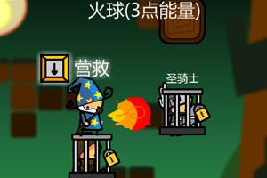 《百变小英雄中文版》截图1