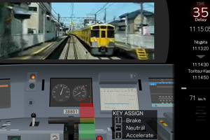 《安全开高铁》游戏画面1