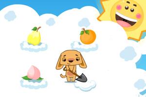 《巴顿挖水果》游戏画面1