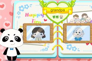 《亲爱的家人1英文版》游戏画面1