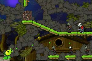 《豌豆植物战僵尸》游戏画面1