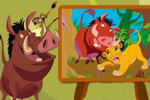 《狮子王小画笔》游戏画面1