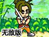 炎龙传说3双燕无敌加强版