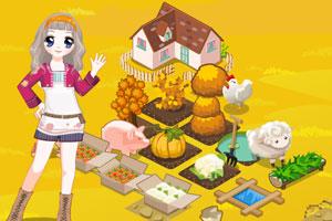 《秋季牧草》游戏画面1