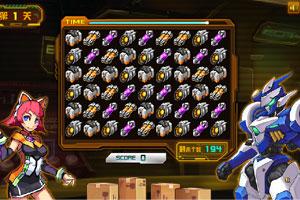 《智能管理系统》游戏画面1
