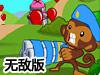小猴子守城5无敌版
