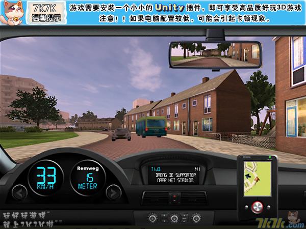 模拟驾驶人生_模拟驾驶人生小游戏