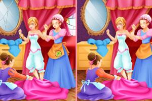 《美丽公主找茬》截图1