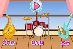《梦想音乐厅》游戏画面1