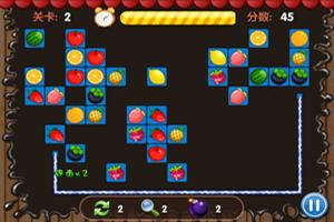 《水果连连看》游戏画面1