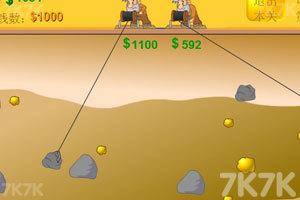 《黃金礦工雙人版》截圖8