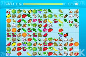《果蔬连连看》游戏画面3