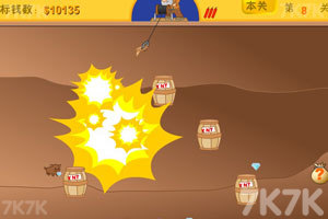 《黄金矿工单人版》游戏画面8