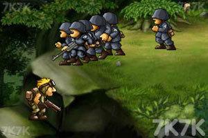 《特种任务》游戏画面5