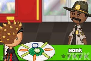 《老爹燒烤店》游戲畫面9