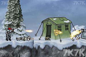 《入侵者2正式版》截图9