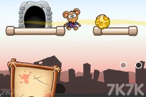 《奶酪陷阱捕老鼠》游戏画面2