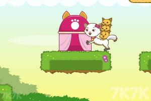 《猫猫侠侣救孩子2》游戏画面7