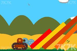 《城市坦克炮弹》游戏画面7