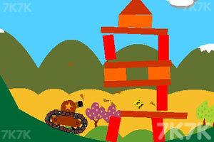 《城市坦克炮弹》游戏画面5