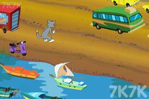 《猫和老鼠过河》截图6