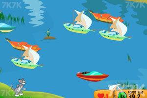《猫和老鼠过河》截图1