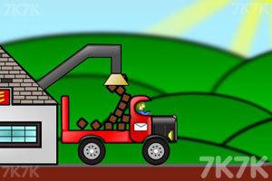 《货车送货》游戏画面9