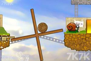 《蝸牛尋新房子》游戲畫面5
