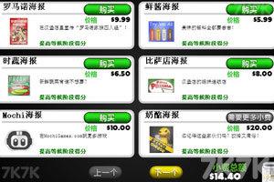 《老爹漢堡店中文版》游戲畫面10