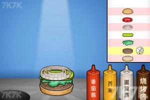 《老爹汉堡店中文版》游戏画面8