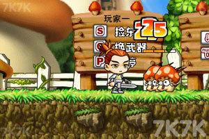 《冒险王双人无敌版》游戏画面2