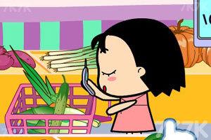 《美眉去买菜》游戏画面7