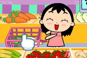《美眉去买菜》游戏画面5