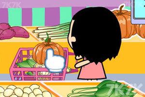 《美眉去买菜》游戏画面10