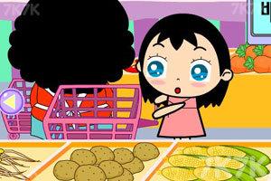 《美眉去买菜》游戏画面2
